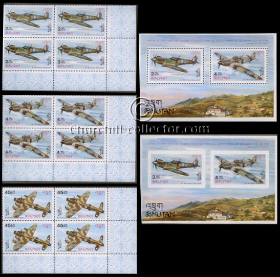 Bhutan stamps commemorating Churchill and the Battle of Britain