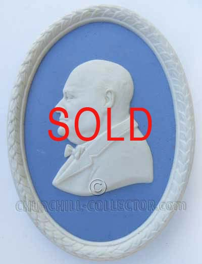 Oval jasperware medallion made by Wedgwood. Limited Edition. #868 of 1000