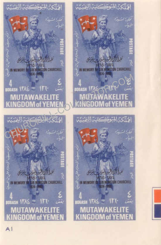 """Rare set of 3 Bogash stamps from Yemen: with overprint """"In Memory of Sir Winston Churchill"""""""