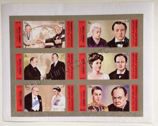 """Block of 6 Stamps """"Prominent Persons"""" from Sharjah featuring Winston Churchill"""