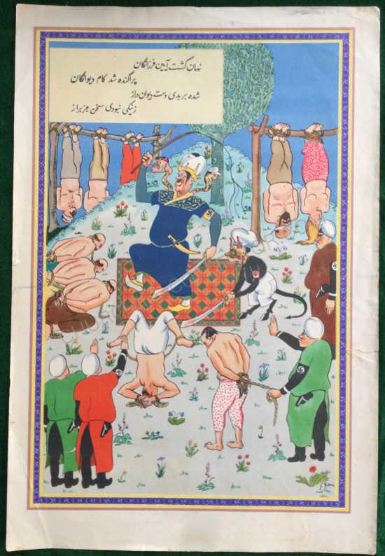 Persian print in bright colors