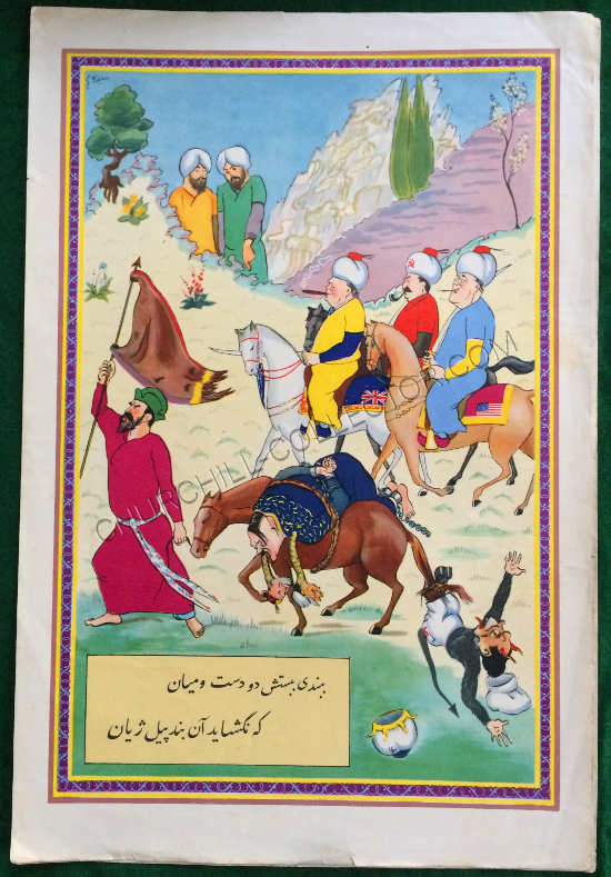 """Persian print (in bold colors) shows Churchill, Roosevelt & Stalin (the """"Big Three"""") boldly riding their horses"""