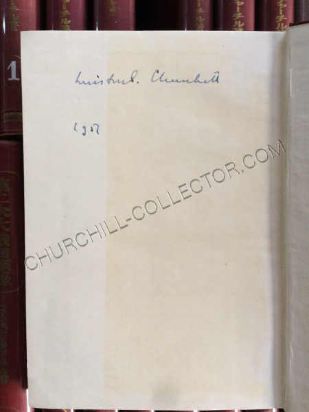 The author's signature (Winston Churchill) in each of the 24 volumes of World War 2 in Japanese . This one dated 1951.