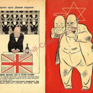 Two Anti-Semitic Nazi Propaganda Booklets Opposing Churchill, 1942
