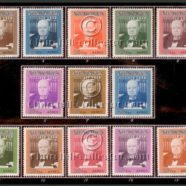 CHURCHILL ON STAMPS – Color Trial Proofs – Nicaragua 7 FEB. '66
