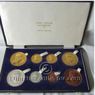 Churchill Medals, Set of 8 – 1965 – Pater/Kohler, John Taylor Silversmiths
