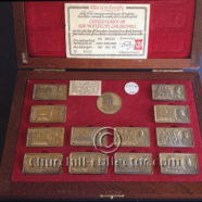 12 INGOTS – Churchill Centenary Commemorative Set